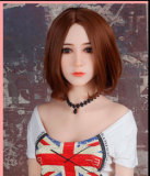 成美ちゃん 165cm WM Dolls #355 tpe製エルフ人形ドール