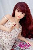 可愛いlove doll