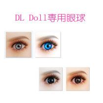 DLDOLLシリコン製ドールの専用眼球