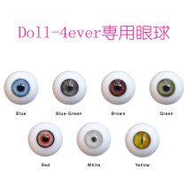 Doll-4ever専用眼球