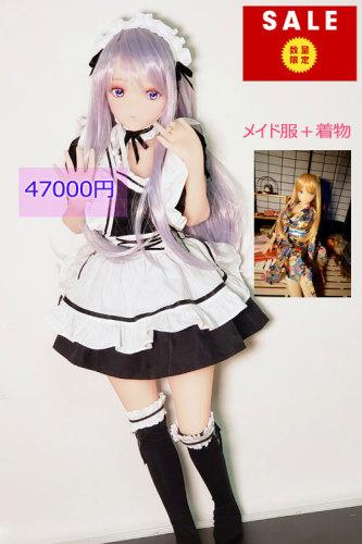 即日発送可能数量限定セール!80cm栞ちゃん メイド服と着物贈る