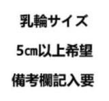 130cm【thikaru】中胸WAX Doll#G35シリコン製やせ型ラブドール