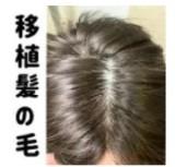 130cm【toshiko】中胸WAX Doll#G23シリコンロリドール