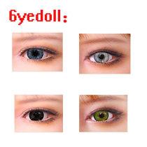 6YEDOLL専用眼球