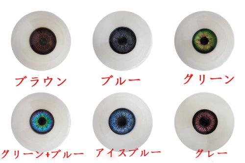 Irontechdoll TPE専用眼球