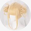 145cm Nanasei七瀬  #42 Aotume Doll TPE可愛ドール Dカップ