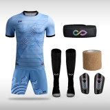 Sublimated Football Uniform - Pro Package