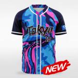sublimated baseball jersey B035