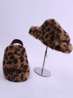 Contrast Color Faux Fur House Slippers