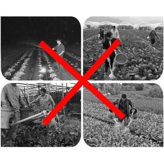 Agriculture Atomizer Nozzles