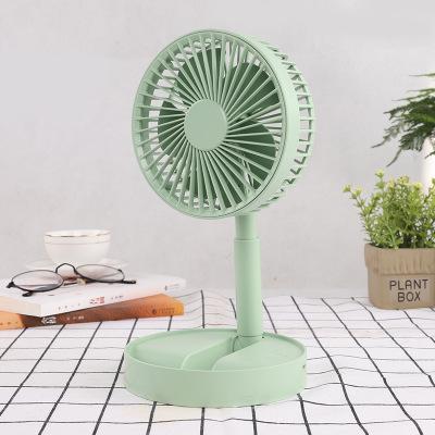 Multi-function Wireless Rechargeable Fan