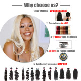 Ali Queen Hair Brazilian Loose Wave Human Hair Weave Bundles Virgin Hair Natural Color 10 -30 inches 100% Human Hair Weaving