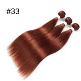 Ali Queen Hair Brazilian Remy Hair Human Weaves Bundles 613#/33#/30#/27#/99J#/BURG# Straight Human Hair Extension Hair Weft