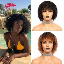 Deep Wave Short Bob Wigs With Bangs 150% Density Brazilian Remy Human Hair Wigs for Black Women Color 1B 1B/30 Full Machine Wig
