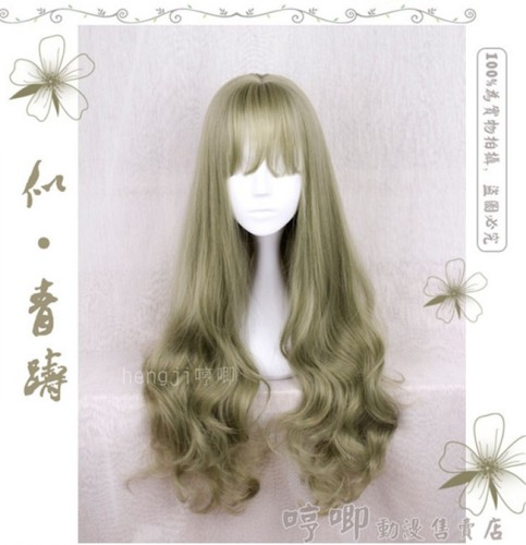 Super Harajuku Style Lolita Long Curls Wig with Bangs - In Stock
