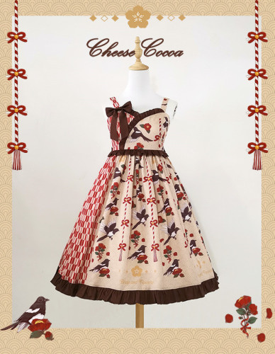 Flower & Birds ~Sweet Lolita Jumper
