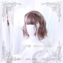 Betcy ~Sweet Lolita Short Wig - In Stock