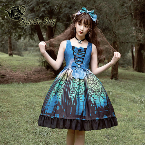 The City Of Aurora~ Lolita JSK-Ready Made
