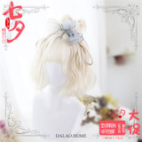 Dalao Home ~Iris ~ Sweet Cream White Lolita Short Wigs