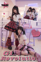 Tommy Bear ~Girl's Revolution~ Military Lolita Skirt