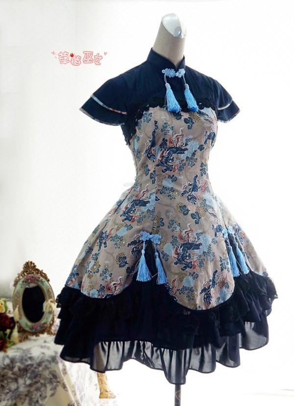 Strawberry Witch ***Kylin & Sienna*** Qi Lolita OP Dress
