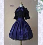 Nightmare Spells~ Lolita Skirt Black M- In Stock