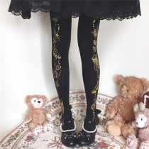 Ruby Rabbit ~Marine Tank Thin Lolita Tights