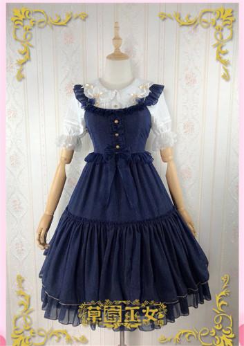 The Dream of Rainbow~ Lolita JSK Dress