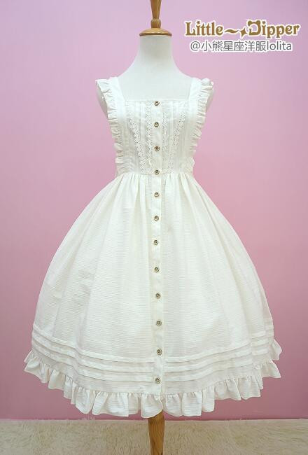 Little Dipper Sweet Cotton Jacquard Lolita Surface Layer Dress -Both-sides Wear - In Stock