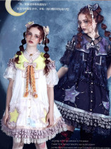 Starry Sky Bunches~Classical Dolls Lolita OP Purple Size L - In Stock