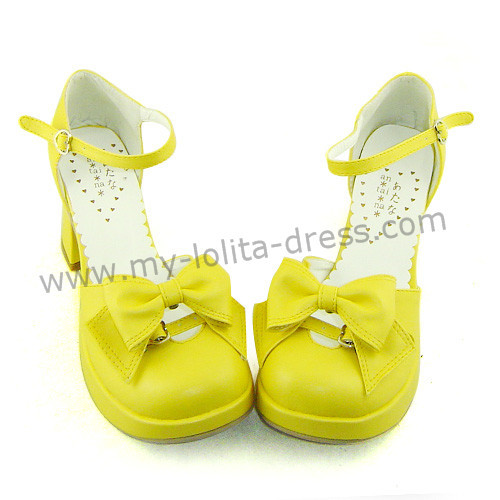 Yellow Concise Lolita Sandals