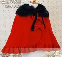 Lolita Princess Elegant Bows Ruffles Cashmere Cape