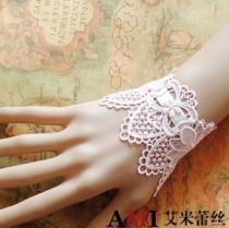 Charm Light Pink Wide Lace Bracelet
