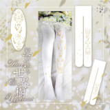 Song Of The Yggdrasil- Sweet Lolita Tights