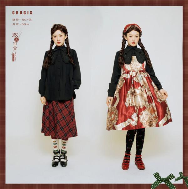 Twin Lily ~Unicolor Lolita Shirt/Blouse -Pre-order Closed