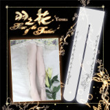 Feather Flower~ Lolita Tights For Summer