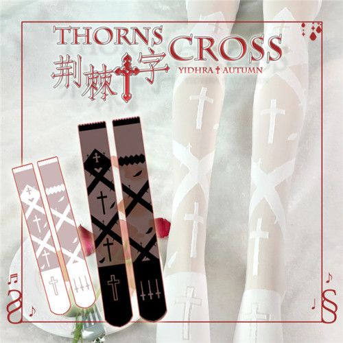 Yidhra -Thorns Cross- Lolita High Socks