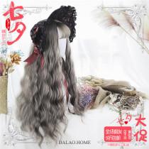 Dalao Home ~Sabrina~ Lolita Long Curls Wigs 70cm
