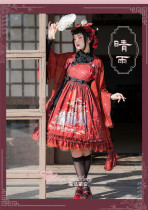 Magic Tea Party ~Kimono Style Lolita JSK Version II -Pre-order