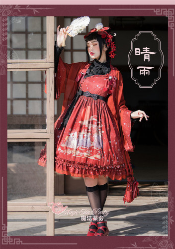 Magic Tea Party ~Kimono Style Lolita JSK Version II -Ready made