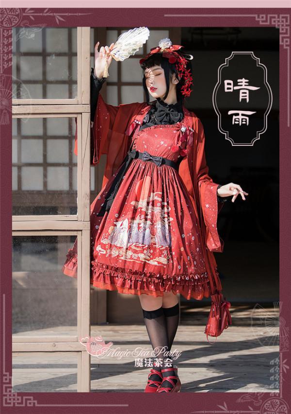 Magic Tea Party ~Kimono Style Lolita JSK Version II -Ready made