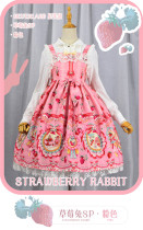 Neverland Lolita ~Strawberry Bunny~ High Waist JSK Special Version