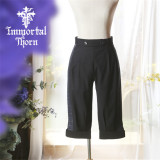 Immortal Thorn ~British Style Vintage Ouji Long Set -Ready MADE