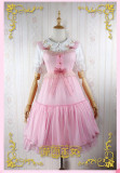 The Dream of Rainbow~ Lolita JSK Dress