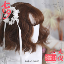Dalao Home ~Joan~ Sweet Lolita Short Wigs 35cm -7 Colors