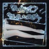 Cello in the Stars Lolita~  Summer Lolita Above Knee Socks 68cm