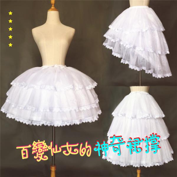 Super Puff Fishbone Lolita Petticoat Length Adjustable
