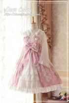 Dear Celine ~Sakura Rabbit~ Lolita JSK With Front Open Design -Ready Made