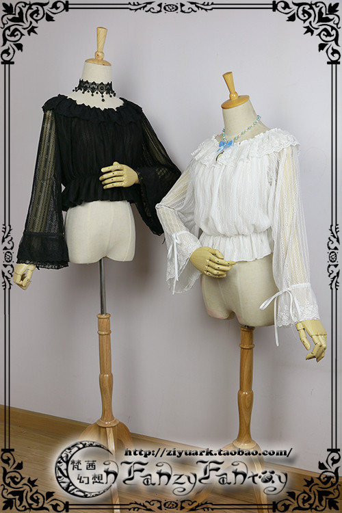 Fanzy Fantasy ~Vintage All-match Lolita Blouse -Ready Made