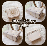 Morning Glory ~Star-moon Magic Book Lolita Bag -Pre-order